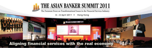 asian_banker_summit_2011_banner